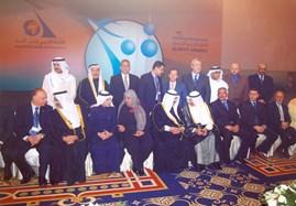 Talal Mubarak