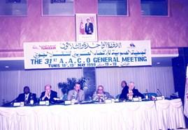 Ahmed Smaoui