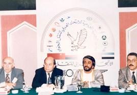 Salim Bin Ali Bin Nasser Assiyabi