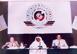 Ali Al Malki