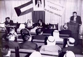 Faisal Saoud Al Fluej