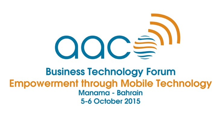 AACO Business Technology Forum 2015