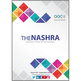 The Nashra
