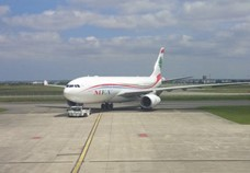 Middle East Airlines announces the arrival of its new A330