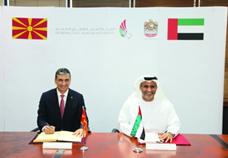UAE, Macedonia sign open skies agreement