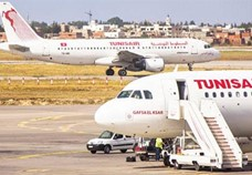 Tunisair reports 7.4% growth in commercial activity