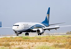 Oman Air Launches Direct Daily Flights Between Salalah And Calicut, Kerala