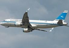 Kuwait Airways to change aircraft for Kuwait-Milan service
