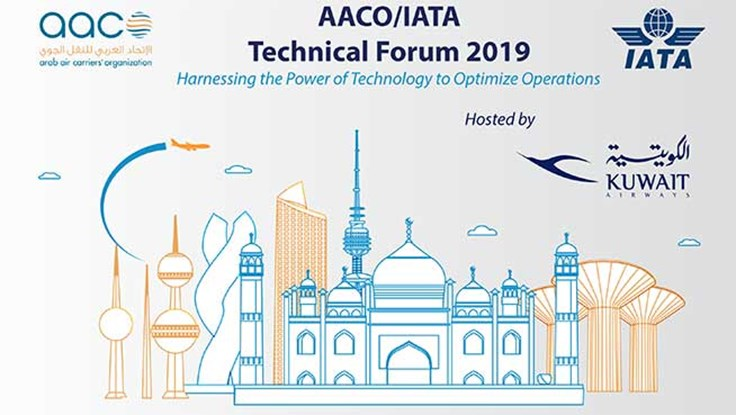 AACO/IATA Technical Forum 2019