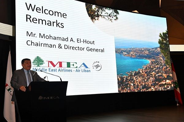 AACO IATA MENA Aeropolitical Forum - March 2019 - Beirut - Lebanon 3