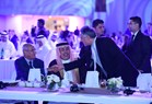 50th AGM - Sharjah 2017. 13