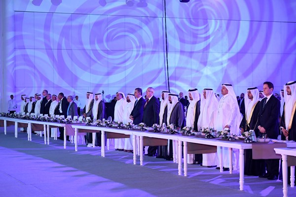 50th AGM - Sharjah 2017. 14