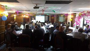 AACO IATA IGOM Workshop 29 - 30 March 2016 Cairo - Egypt 3